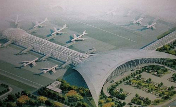 Changde Airport