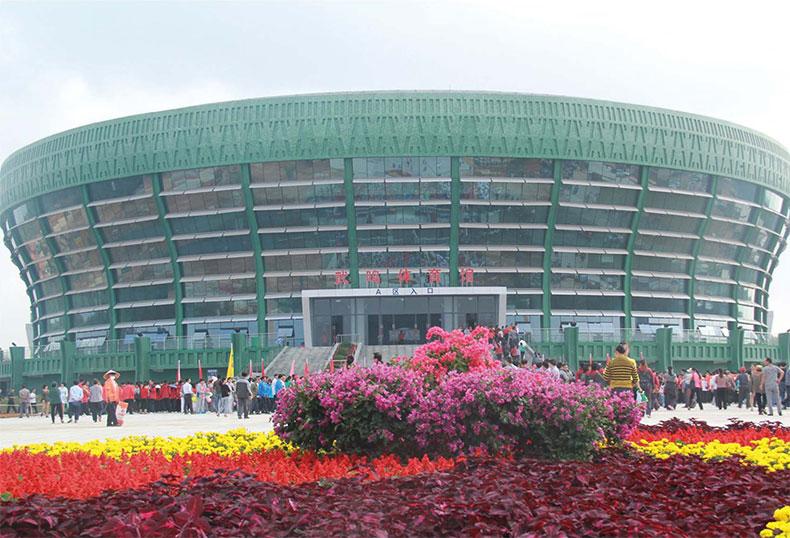 Wuming Stadium
